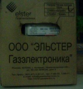 Газовый счётчик бытовой ВК-G4