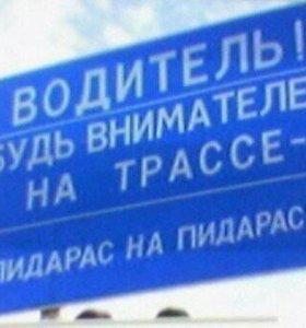 Газель бортовая 2001 гв