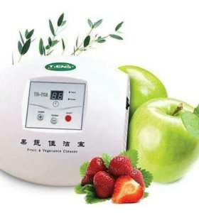 Озонатор.Прибор для очистки овощей и  фруктов.