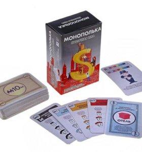 Настольная игра Монополька