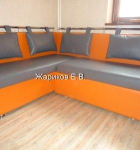 Ремонт и обновление мягкой мебели