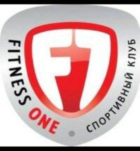 Fitness One фитнес клуб