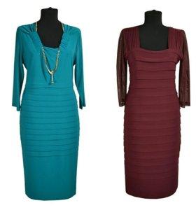 Платье новое р. 48, 50