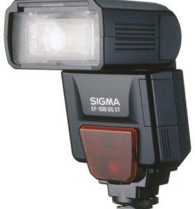 Фотовспышка Sigma EF - 530 DG ST для Canon