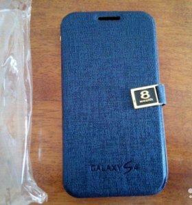 Galaxy S4 чехол +пленка