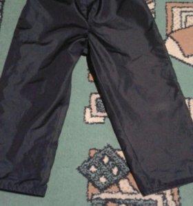 Балоневые осенние штаны