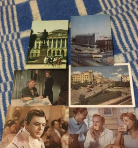 Фотокарточки (открытки) СССР