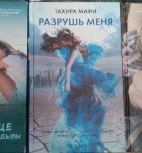 Продаю новые книги