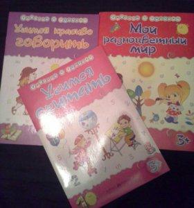 Обучающие книги