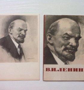 В.И. Ленин  1968 г.