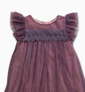 Платье нарчдное