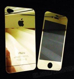 Золотые защитные стекла на Айфон4-4s,5-5s,se