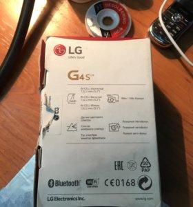 Продам коробку с документами чеками на lg g4s