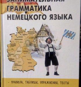 С.Пельц Занимательная грамматика немецкого языка