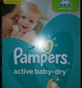 Pampers active baby-dry 5. Колпино