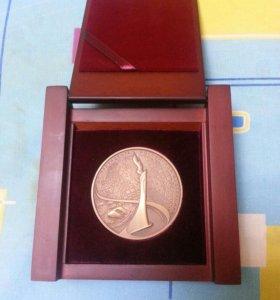 Медаль Сочи 2014 от Президента РФ