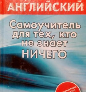С.Матвеев Английский язык