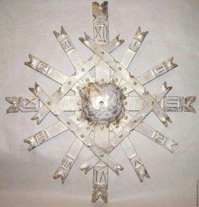 "Часы настенные ""Береста"" белые, бронза"