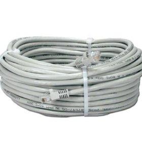 Кабель Ethernet 10 и 15 м