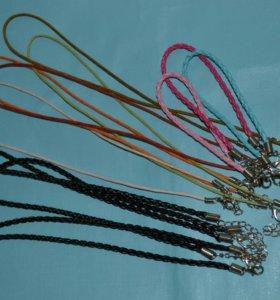 Набор шнурков