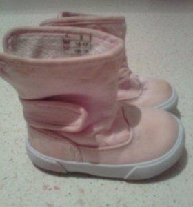 Ботиночки детские!!