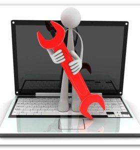 Ремонт компютеров и ноутбуков