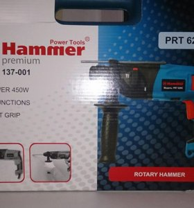 Перфоратор Хаммер PRT 620c premium