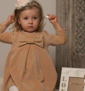 Бредовое Платье для девочек