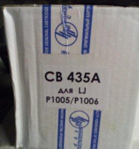 Катридж cb 435a
