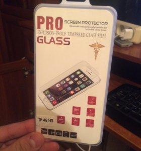 Бронестекло для IPhone 4-4s