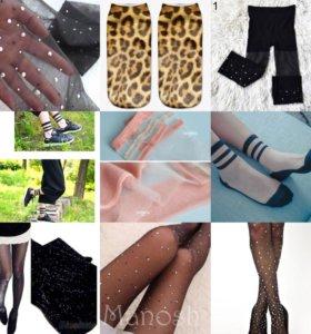 Новые колготки и носки