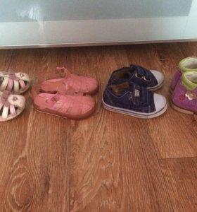 Обувь летняя б/у
