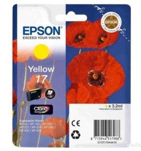 Картридж Epson 17  C13T17044A10