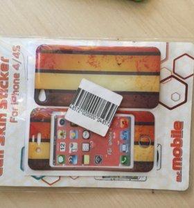 Наклейка на iPhone 4-4S