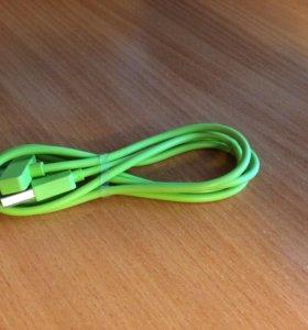 Провод для зарядки айфона 4-4s