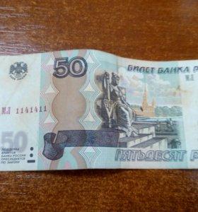 Банкноты с интересными номерами