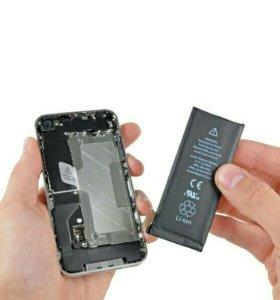 Аккумулятор для iphone 4/4s