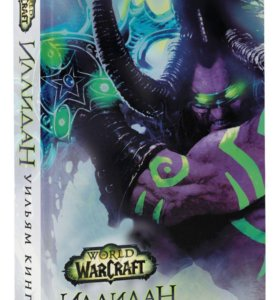 Варкрафт, World of Warcraft