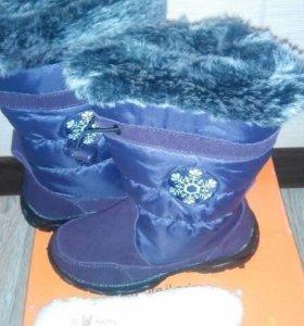 Зимняя Мембрана сапожки для девочки