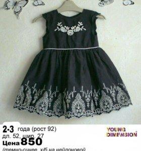 Платье детское на 2-3 года.