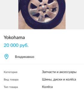 Заводские диски Тойота