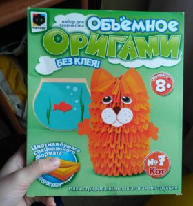 Набор для оригами