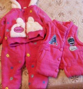 Утепленная тройка:курточка+штаны+жилет