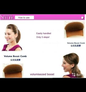 Гребень для объема волос новый