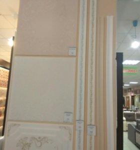 Плитки потолочные