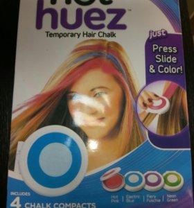 Мелки для волос новые