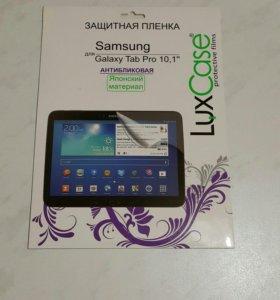 Samsung Tab Pro 10.1 / Galaxy Tab Pro 8.4 Wi-fi