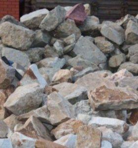 Природный дикий камень