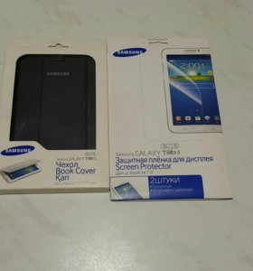 Чехол и плёнка Samsung Galaxy Tab 3