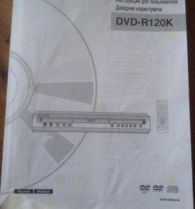 DVD рекордор.